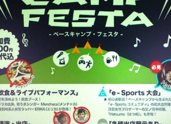 kakugen-bito-report1