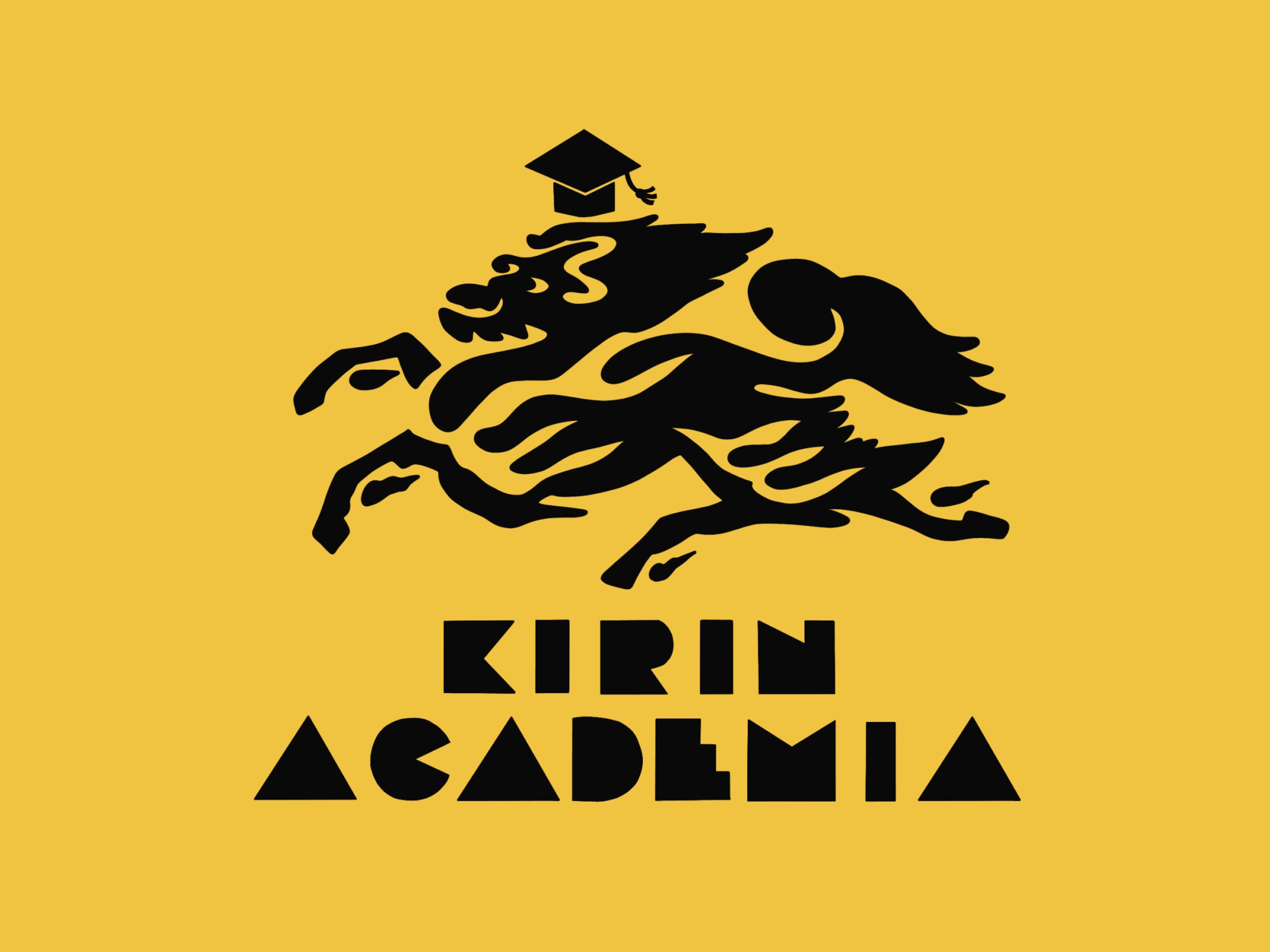 kirin_academia_logo