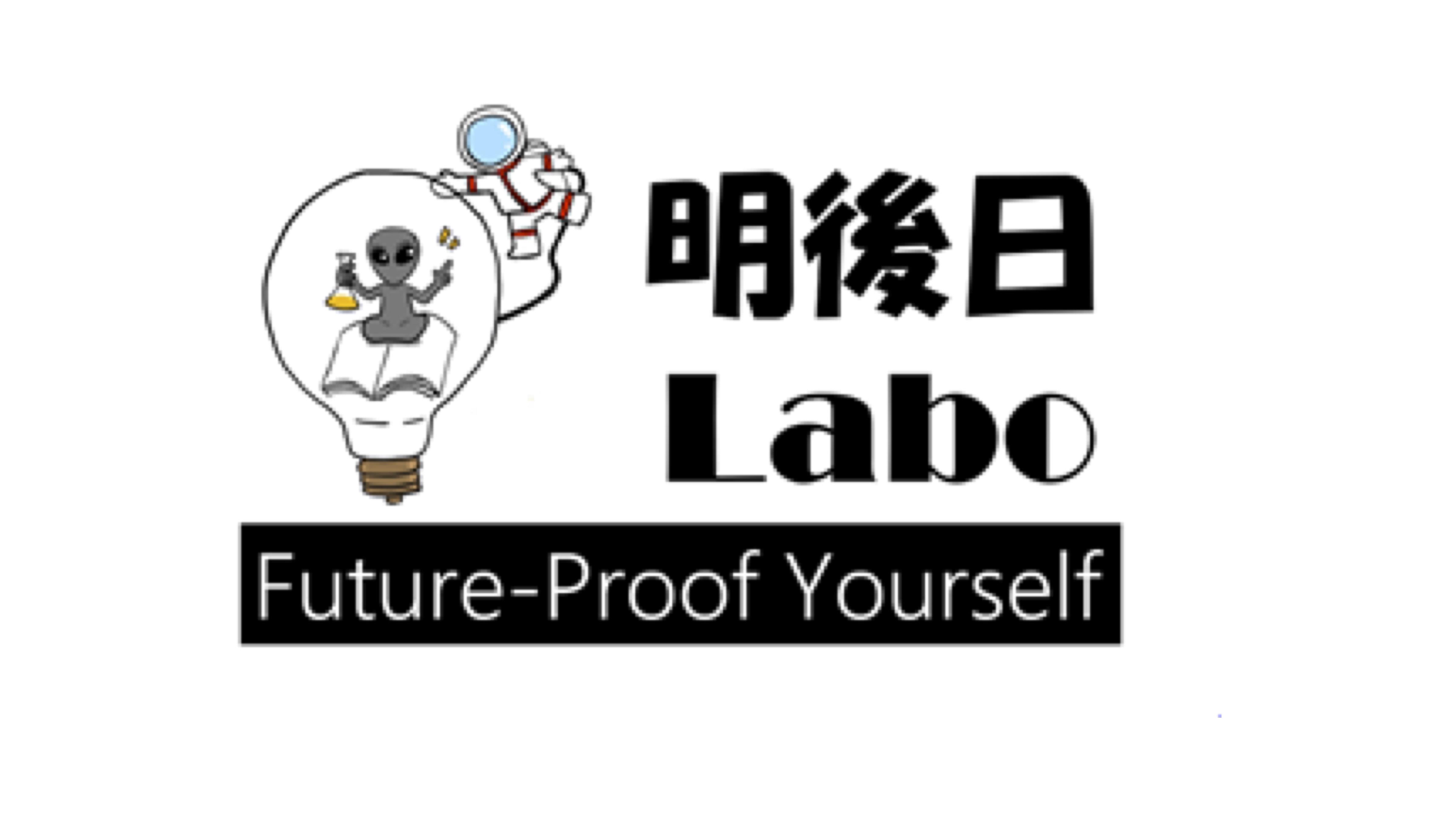 taiho_asatte_labo_logo