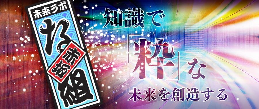 tbs_akasaka_na_kumi