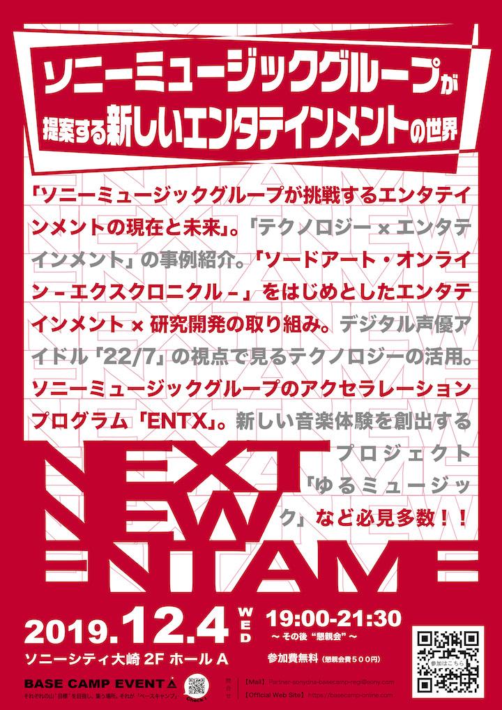 SME_event_flyer